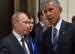 Obama savait que Poutine voulait aider Trump selon la CIA