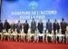 La rébellion malienne signe l'accord de paix
