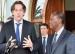 La page de la crise ivoirienne est désormais tournée