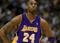 Kobe Bryant meurt dans un accident d'hélicoptère