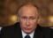 Poutine critique la position de Trump sur Jérusalem